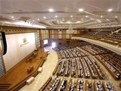 Quốc hội Myanmar đặt mục tiêu tăng trưởng kinh tế 8%