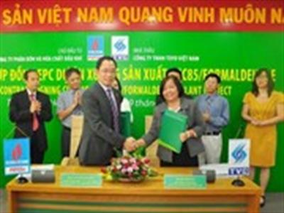 PVFCCo: 400 tỷ đồng xây dựng xưởng sản xuất chất tạo hạt ure