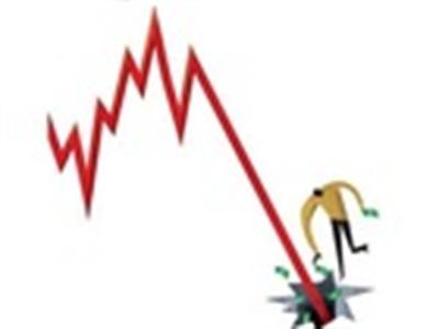 SD7, DID, ITQ, IDJ: Thông tin giao dịch lượng lớn cổ phiếu