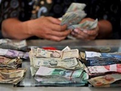 Ngân hàng TW Indonesia tiếp tục duy trì lãi suất ở mức 7,5%