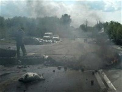 Quân đội Ukraine chiếm phần lớn thành phố Kramatorsk