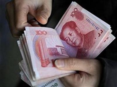 Trung Quốc bắt quan chức Ủy ban Kiểm Tra Trung ương