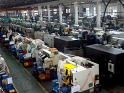 Quy hoạch tổng thể phát triển ngành công nghiệp Việt Nam đến 2020