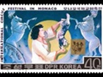 Những con tem đặc biệt của Triều Tiên