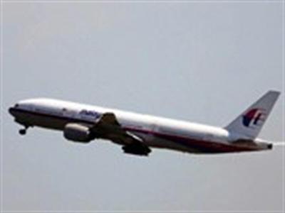 6 vụ tại nạn thảm khốc của hãng hàng không Malaysia Airlines