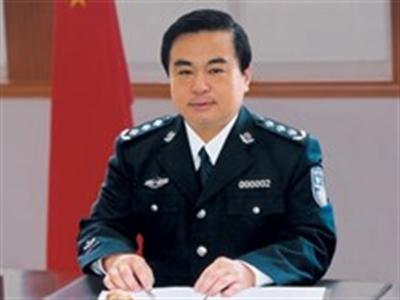 Thêm một quan chức Trung Quốc bị điều tra tham nhũng
