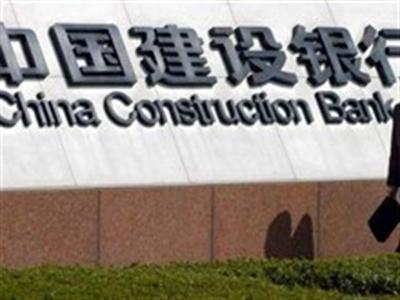 Trung Quốc thành lập thí điểm 3 ngân hàng tư nhân