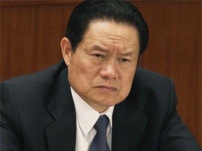 Trung Quốc bắt giữ con trai Chu Vĩnh Khang