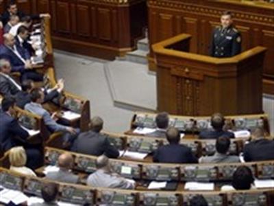 Quốc hội Ukraine thông qua luật về biện pháp trừng phạt Nga