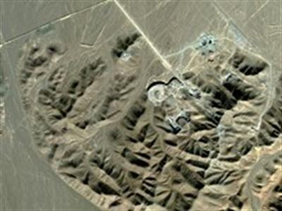 Iran đã đưa một nhà máy chuyển đổi urani vào hoạt động