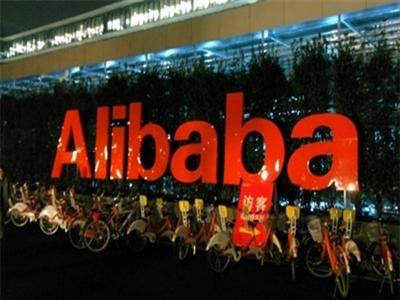 Alibaba được định giá 150 tỷ USD