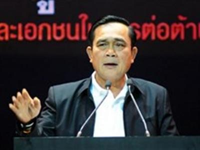 Thủ tướng Thái Lan công bố cương lĩnh cải cách toàn diện