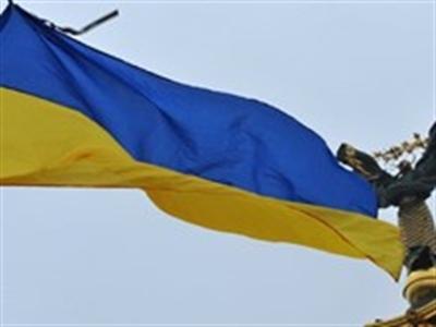 Ukraine đề nghị IMF cấp thêm tiền