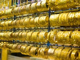 Hơn 80 cơ sở được cấp phép xác định tuổi vàng