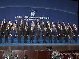 Hội nghị an ninh hạt nhân Seoul ra tuyên bố chung