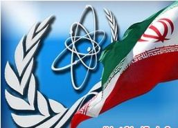 Iran và P5+1 ấn định ngày đàm phán về hạt nhân