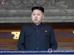Kim Jong-un được bầu làm đại biểu dự Đại hội Đảng Lao động Triều Tiên