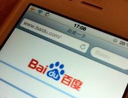 Apple nhượng bộ để được trở lại Trung Quốc?