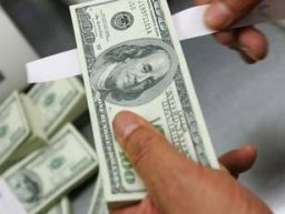 Chiều nay, giá USD ngân hàng tiếp tục giảm 20 - 30 đồng