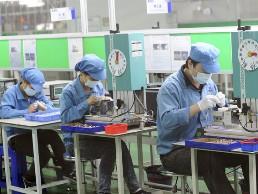 Trung Quốc thí điểm chương trình hỗ trợ tài chính cho doanh nghiệp nhỏ