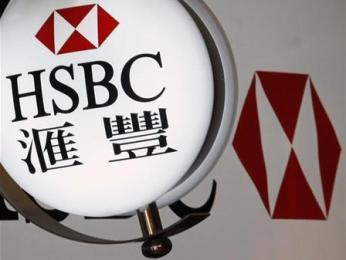 Trung Quốc tăng hạn mức nợ cho các ngân hàng nước ngoài