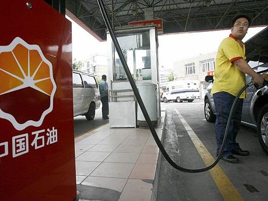Công ty của Trung Quốc vượt Exxon về sản xuất dầu