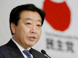 Liên minh cầm quyền ở Nhật Bản chính thức tan vỡ