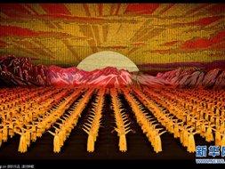 Triều Tiên chuẩn bị tổ chức lễ kỷ niệm lớn chưa từng thấy
