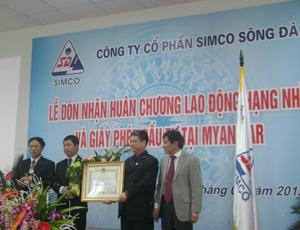 SDA nhận giấy phép đầu tư vào Myanmar