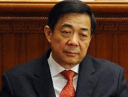 Người giàu thứ 8 Trung Quốc liên quan đến Bạc Hy Lai bị bắt giữ