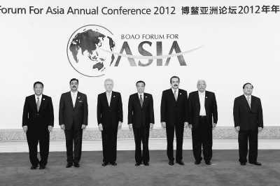 Diễn đàn Bác Ngao: Toàn cầu hóa đang bị hợp tác khu vực gạt ra rìa