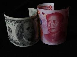 Trung Quốc muốn thảo luận FTA với Mỹ