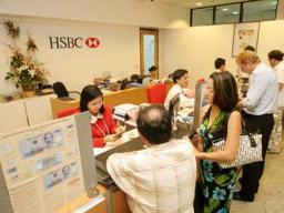 HSBC miễn phí lãi suất tháng đầu khi vay tiêu dùng