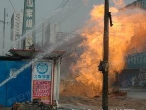 Trung Quốc rò rỉ ống khí làm 1.000 người sơ tán
