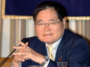 Nhật Bản sa thải Chủ tịch Đảng Quốc dân mới