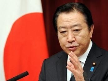 Nhật Bản: Đảng DPJ và PNP ký thỏa thuận liên minh mới