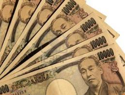 Trung Quốc tăng cường mua nợ của Nhật Bản