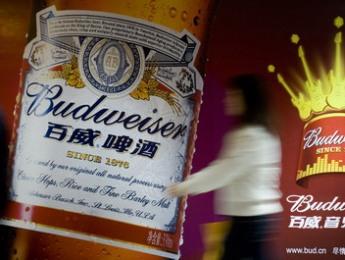 Giá bia tại Trung Quốc quá rẻ, Budweiser cũng thành hàng xa xỉ