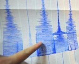 Động đất 7,1 độ richter tấn công vùng vịnh California