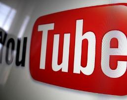 Xem YouTube bắt đầu phải trả phí