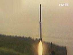 Triều Tiên vừa phóng tên lửa tầm xa