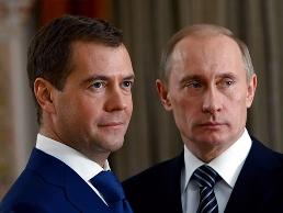 Ông Putin và Medvedev thuộc nhóm chính khách thu nhập thấp nhất ở Nga