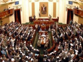 Ủy ban bầu cử Ai Cập loại 10 ứng viên tổng thống