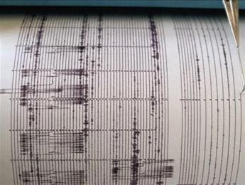 Động đất mạnh rung chuyển thủ đô Chile