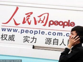 Báo đảng cộng sản Trung Quốc huy động 245 triệu USD trên sàn chứng khoán