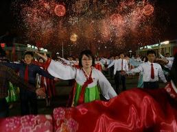 Chùm ảnh đồng diễn hoành tráng mừng sinh nhật cố lãnh đạo Triều Tiên