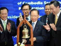 Campuchia mở phiên giao dịch chứng khoán đầu tiên