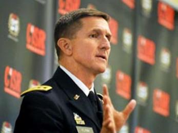 Mỹ có khả năng cải tổ cơ quan tình báo quân đội
