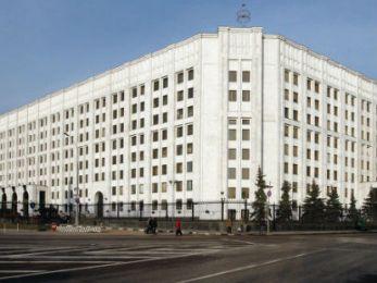 Nga giảm hơn 800 triệu USD chi tiêu quốc phòng trong năm 2012