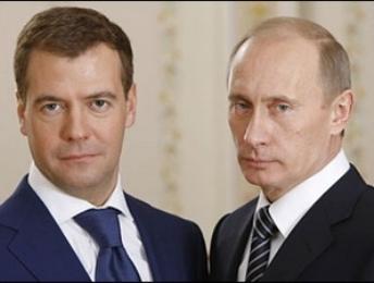Đảng Nước Nga Thống nhất họp đại hội bất thường